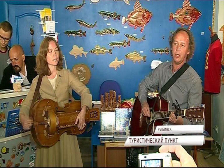 В музее «Рыбинские рыбы» открылся туристический информационный центр