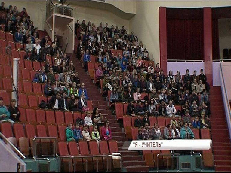 Школьники побывали в цирке на просмотре фильма «Я – учитель»