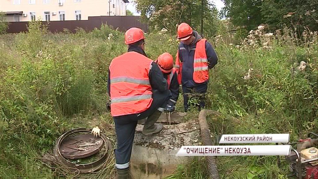 За пять лет районы Ярославской области планируют обеспечить качественной питьевой водой