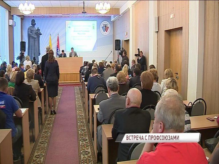 Глава региона Дмитрий Миронов встретился с представителями профсоюзов области