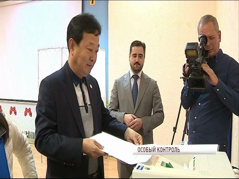 Представители Южной Кореи побывали на избирательных участках