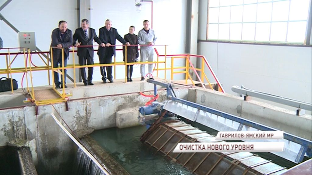 Общественная приемная губернатора помогла обеспечить жителей Гаврилов-Яма чистой водой