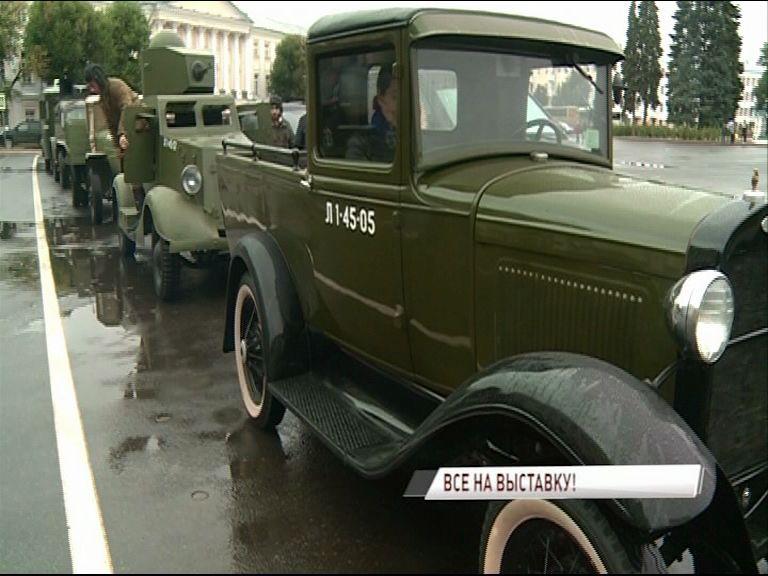 Выставка военной техники «Одна страна – одна Победа» готова встречать ярославцев