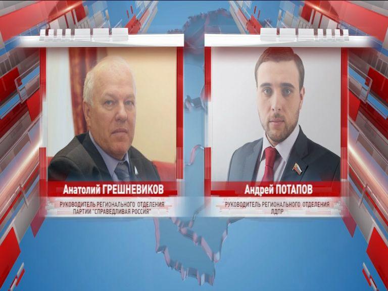 Партийные списки на выборах в муниципалитет Ярославля могут измениться