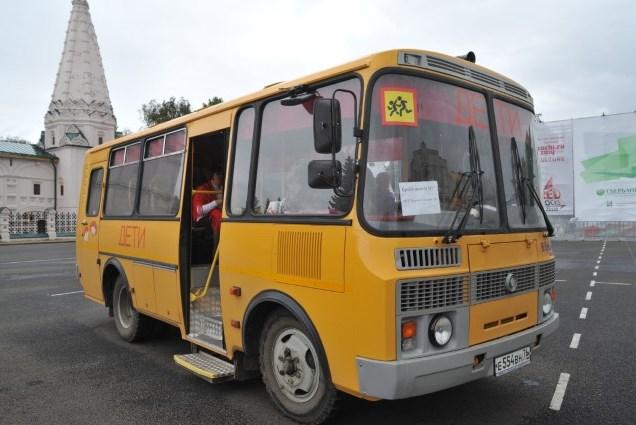 Четыре новых школьных автобуса поступят в Ярославскую область