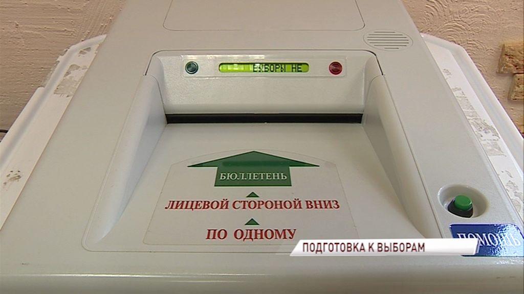 Завершается агитационная кампания кандидатов в губернаторы Ярославской области