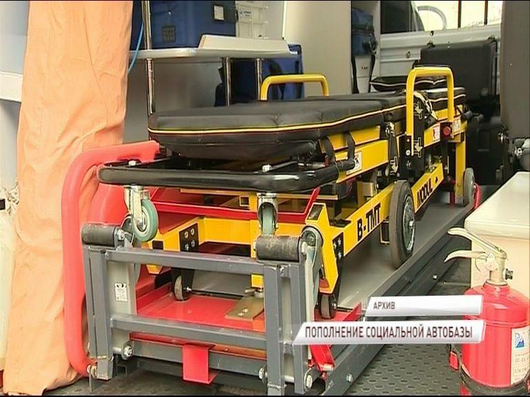 В отделения скорой помощи Ярославской области поступит 16 единиц спецтранспорта