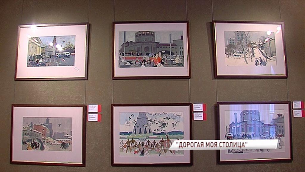 В Ярославском художественном музее открылась выставка акварельных и живописных работ