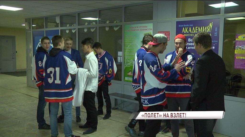 Рыбинский «Полет» дебютирует в первенстве Национальной молодежной хоккейной лиги