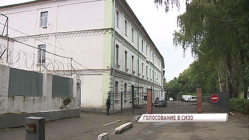 Избирательный участки во время выборов появились и в СИЗО региона