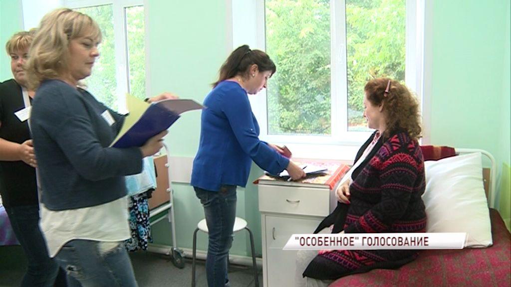 Пациенты больниц приняли участие в едином дне голосования