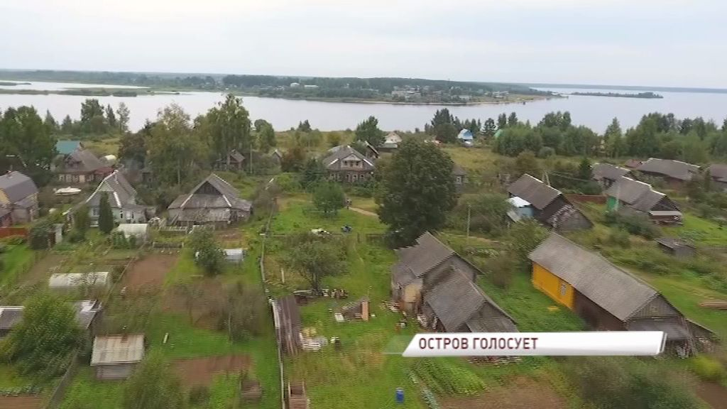 В едином дне голосования принимали участие и жители удаленных уголков Ярославской области