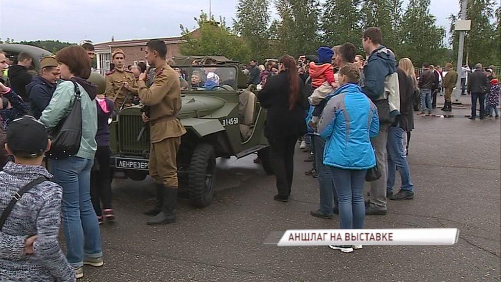 Настоящий фурор у ярославцев вызвала уникальная выставка времен Великой Отечественной войны