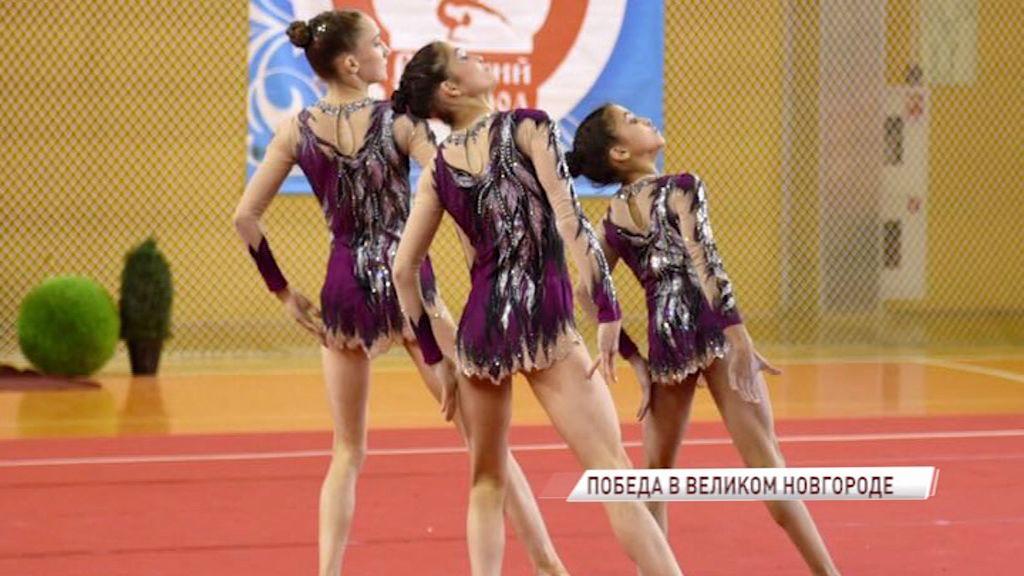 Ярославские акробаты стали победителями на соревнованиях в Великом Новгороде