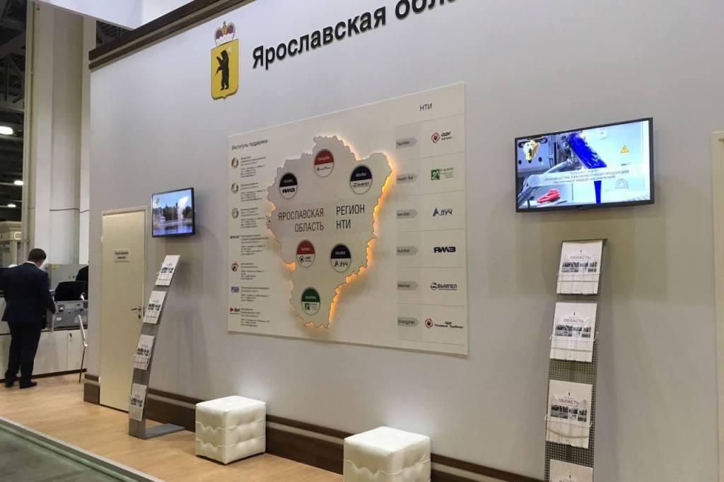 Ярославская делегация принимает участие в международной выставке «Импортозамещение»