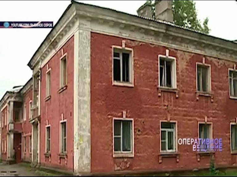 В Рыбинске на улице Молодежная сгорела квартира