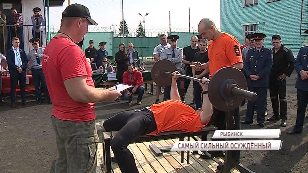 В исправительной колонии Рыбинска прошел турнир по силовому экстриму