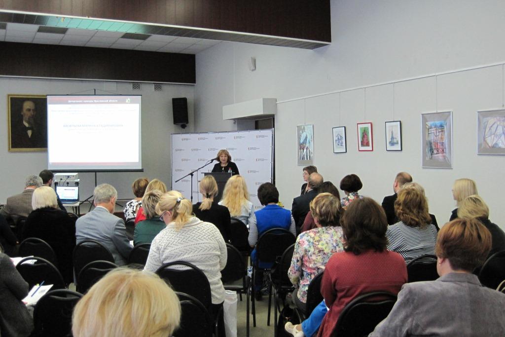 На региональной конференции обсудили вопросы развития системы образования в сфере культуры