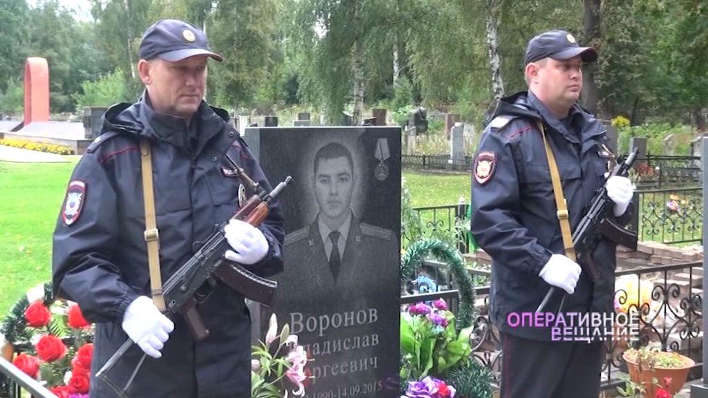 На воинском мемориальном кладбище почтили память Владислава Воронова