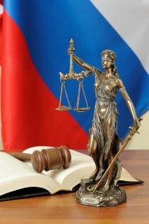 В Ярославле вынесли приговор мужчине, который отомстил за смерть своего друга