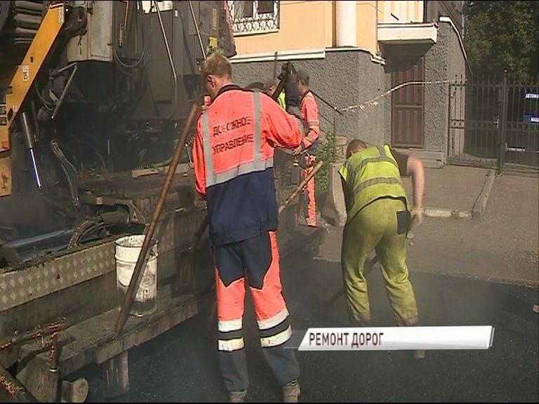 На улице Некрасова ведется масштабный ремонт дороги