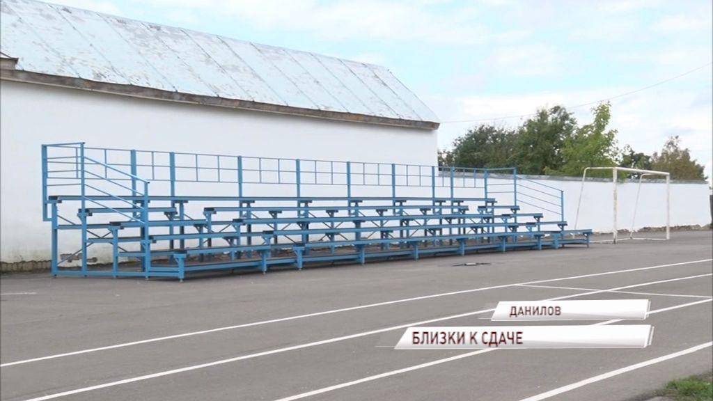 К новому учебному году в Данилове отремонтировали пришкольный стадион