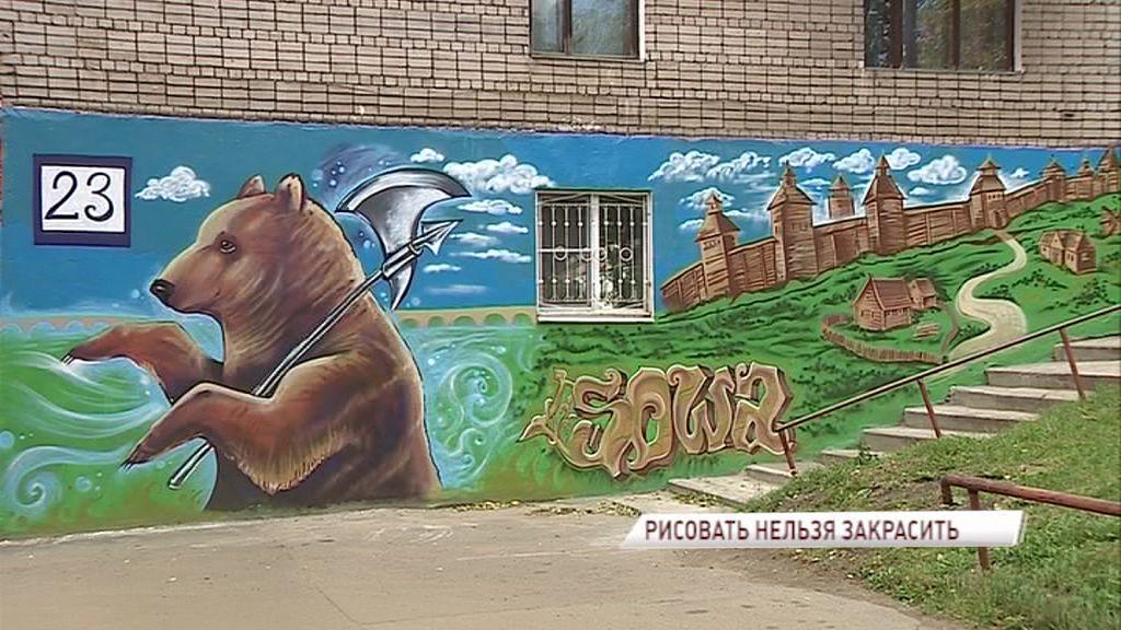 Для уличных художников создадут необходимые условия