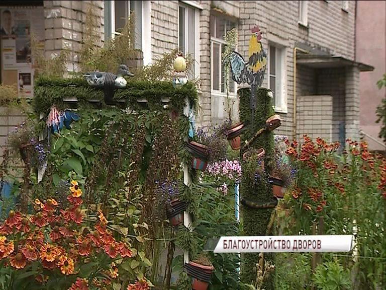Жители Заволжского района активно занимаются благоустройством двора