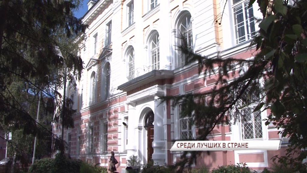 На программу развития Демидовского университета выделены федеральные средства