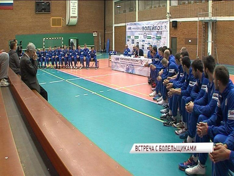 Волейбольный клуб «Ярославич» провел встречу с болельщиками
