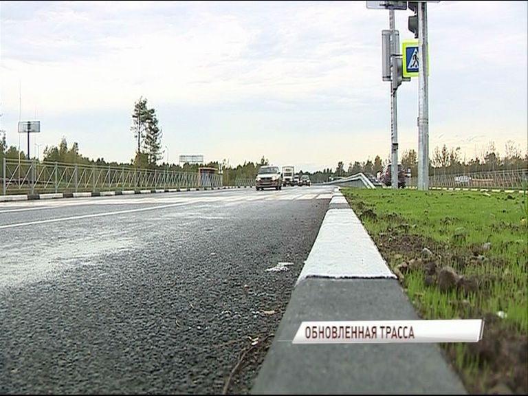 Завершился капитальный ремонт Северо-Восточной окружной дороги