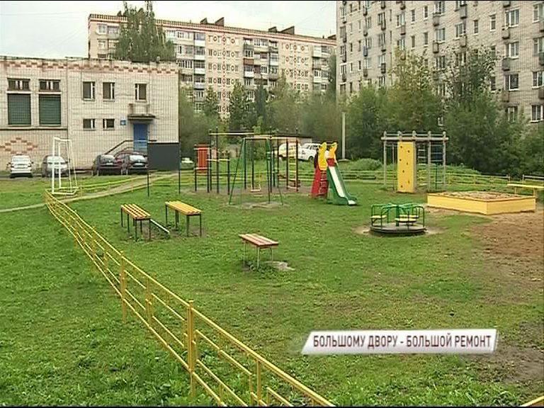В одном из дворов Рыбинска появился новый комплекс для воркаута