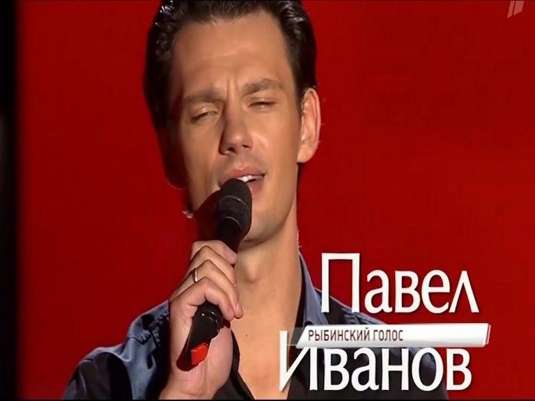 Уроженец Рыбинска Павел Иванов стал участником популярного проекта «Голос»