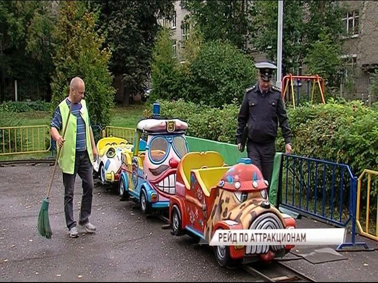 В детском парке на проспекте Ленина проверили состояние двух детских аттракционов
