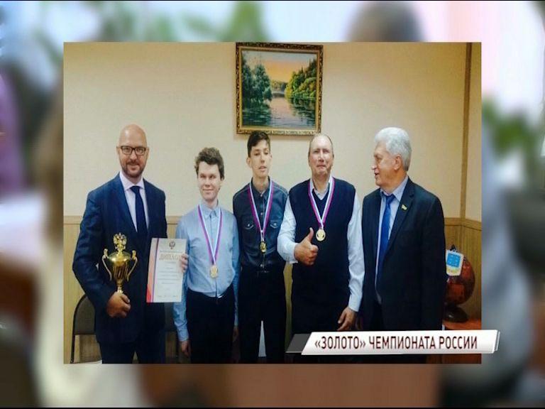 Ярославские шашисты стали победителями командного чемпионата России