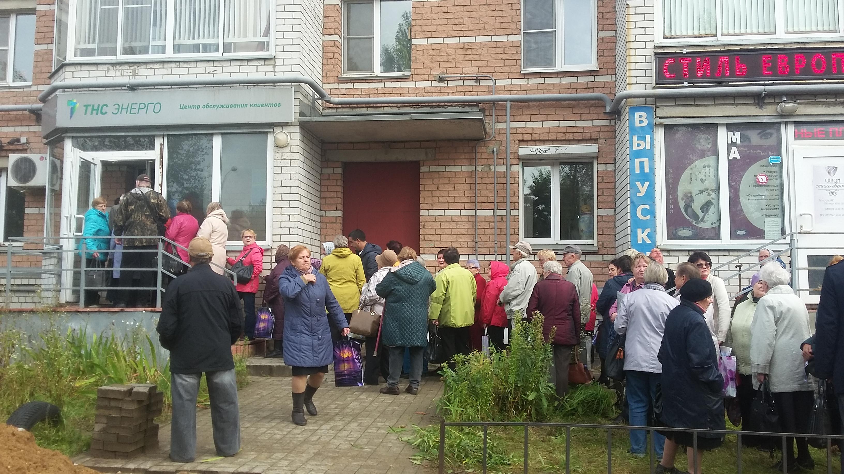 Жители Дзержинского района получили некорректные счета за электричество