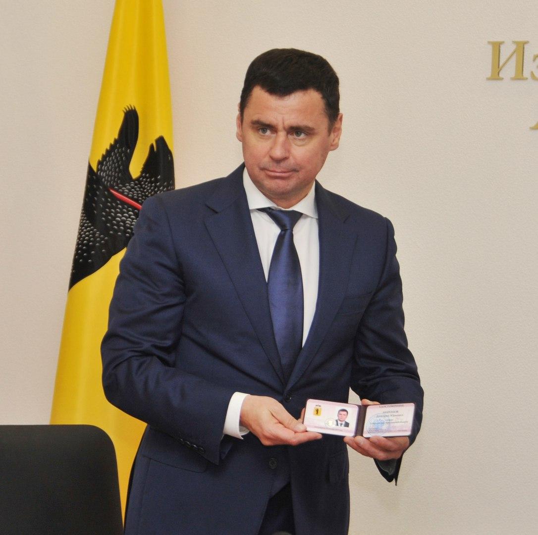 Дмитрию Миронову вручили удостоверение губернатора Ярославской области
