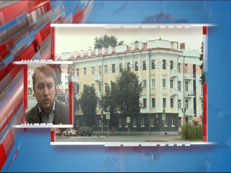 Главный архитектор Ярославской области рассказал о ремонте зоны ЮНЕСКО