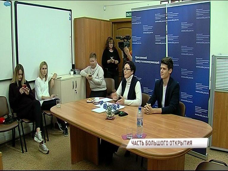 Ярославские школьники стали участниками крупнейшего в России научного эксперимента