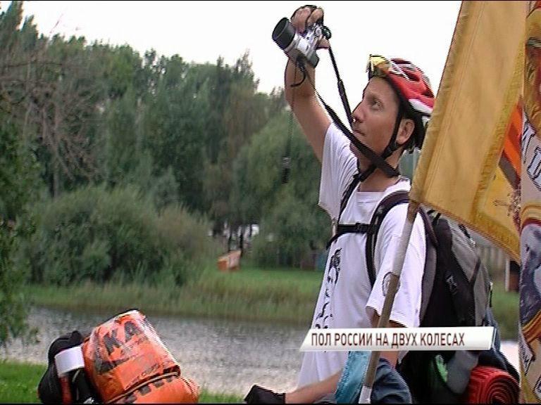 Ярославль стал частью одиночного велопробега историка из Чапаевска