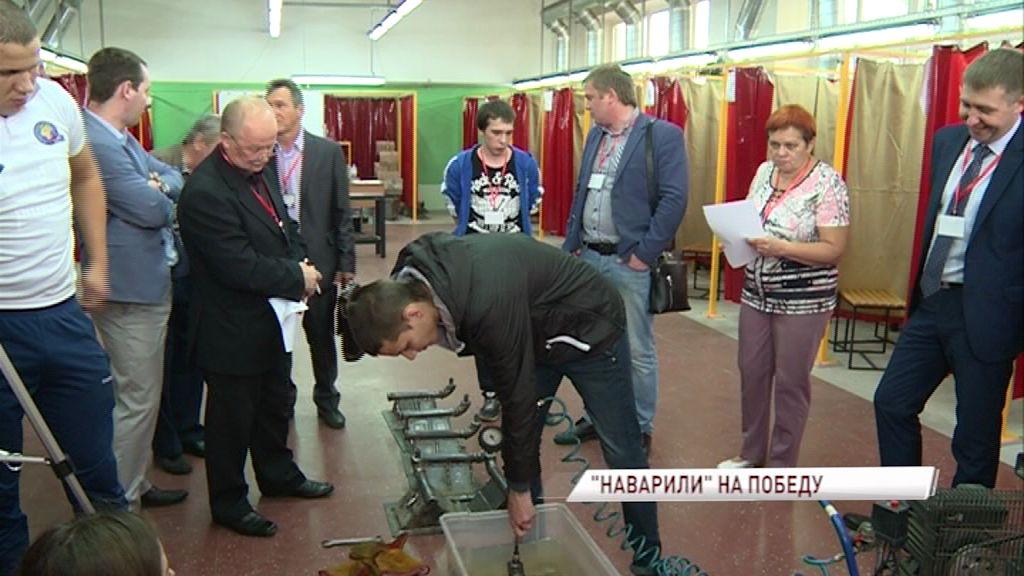 В Ярославле выбрали лучшего сварщика