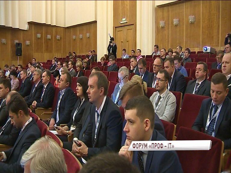 В Ярославль приехали лучшие программисты России на всероссийский форум «Проф – IT»