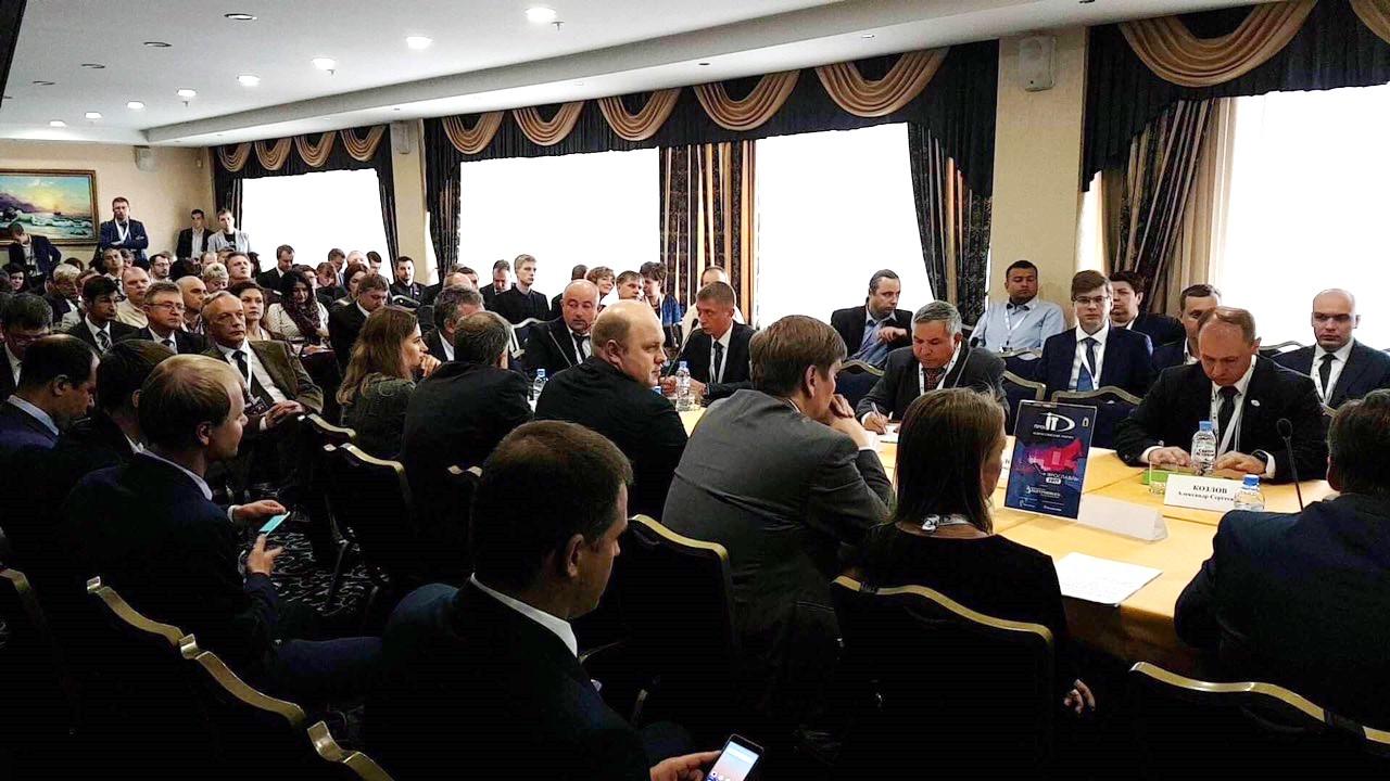 В столице «Золотого кольца» открылся всероссийский форум «ПРОФ - IT»