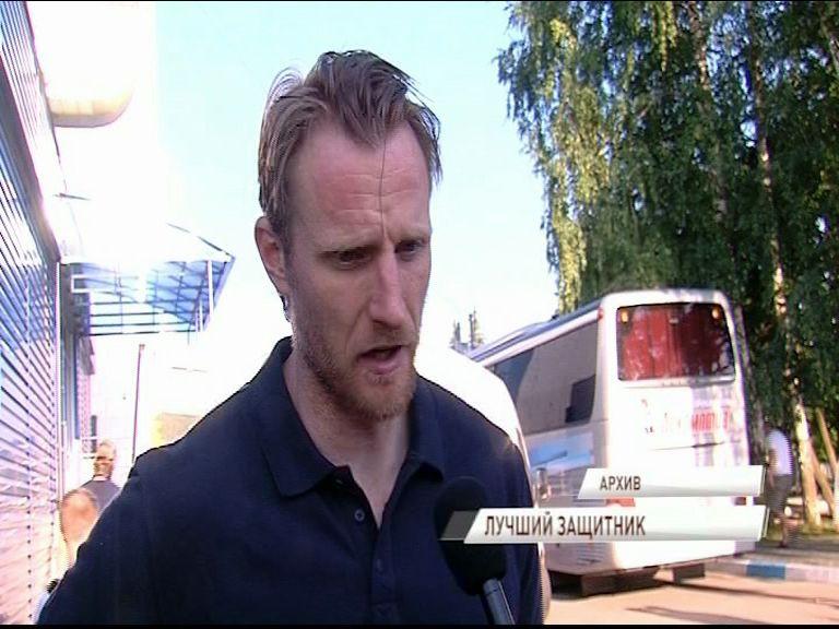 Капитан ярославского «Локомотива» признан лучшим защитником четвертой игровой недели КХЛ