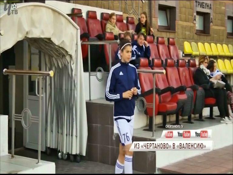 Ярославская футболистка подписала контракт с испанским клубом