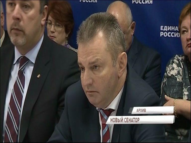 Игорь Каграманян назначен сенатором Ярославской области