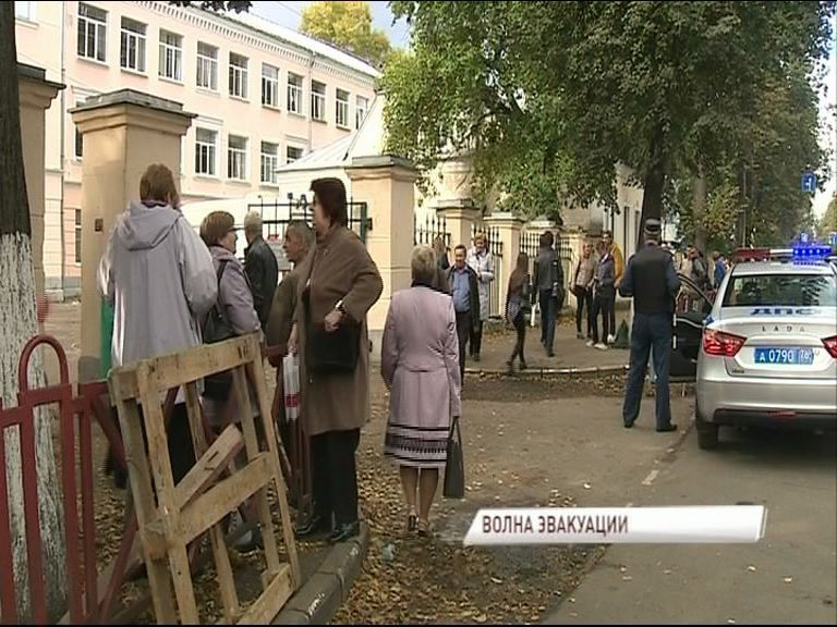 Из-за звонков о бомбе в Ярославле экстренно эвакуировали несколько школ, гостиниц, торговых центров и предприятий