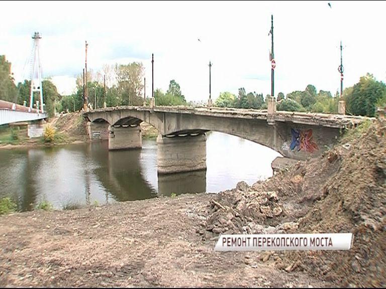 Реконструкция Красноперекопского моста переходит на новый этап