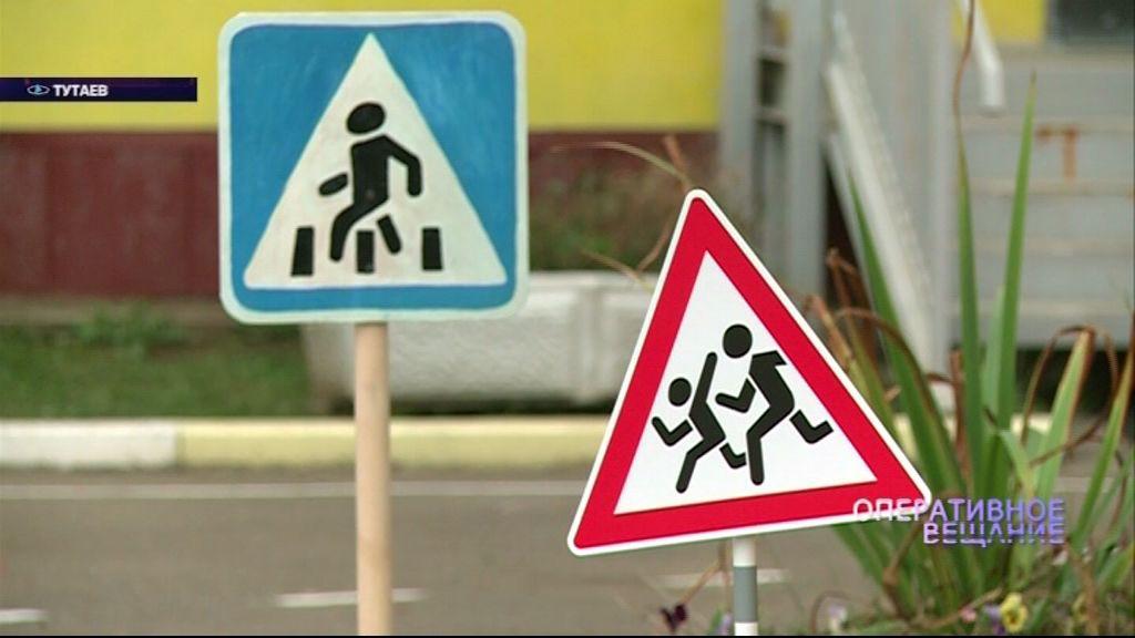 Сотрудники ДПС в одном из детских садов Тутаева рассказали детям о правилах дорожного движения