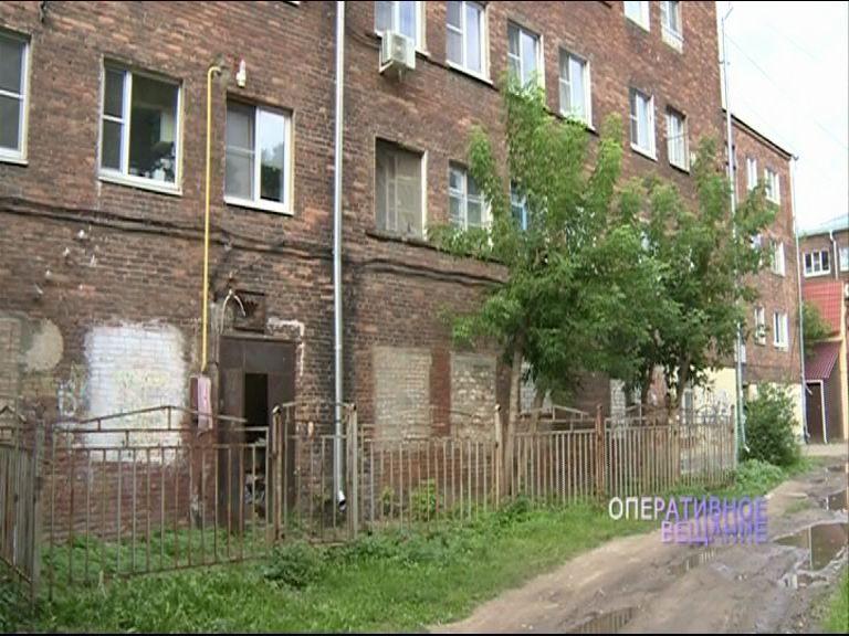 В центре Ярославля загорелась квартира